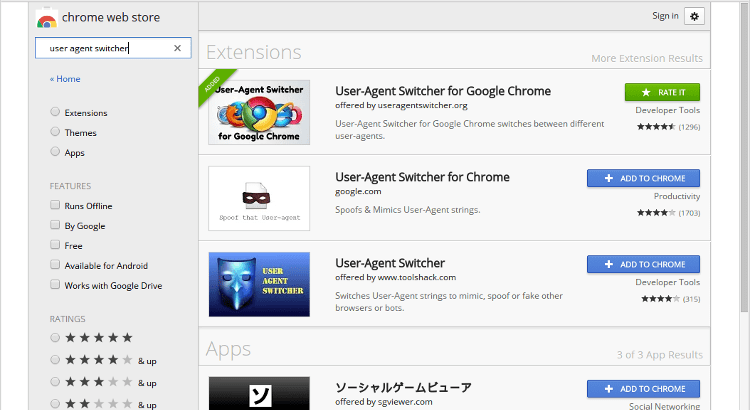 Google Chrome User Agent Switcher